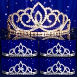Prom Tiara Set - Gold Sasha Queen and Francine Court