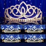 Prom Tiara Set - Gold Sasha Queen and Gold Alisa Court