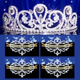 Prom Tiara Set - Esmeralda Queen and Gold Alisa Court
